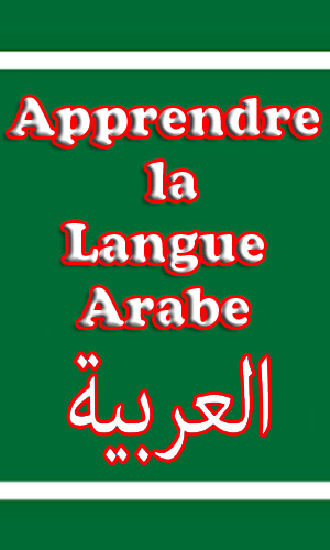 Cours  d'Arabe